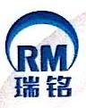 台州瑞铭企业管理咨询有限公司 最新采购和商业信息
