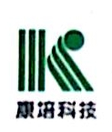 南昌康培科技有限公司 最新采购和商业信息