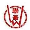 东莞联华五金制品有限公司 最新采购和商业信息