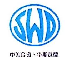 湖北华斯瓦德聚氨酯有限公司 最新采购和商业信息