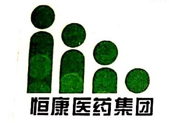 永州恒康医药集团有限公司