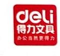 深圳市瑞思淇办公用品有限公司 最新采购和商业信息