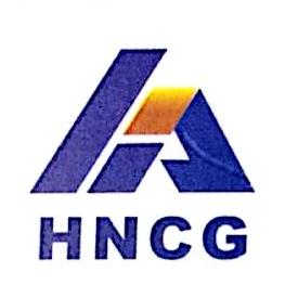 海南建设工程机械施工有限公司