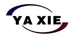 杭州亚协机电设备有限公司