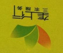 十堰垄上行三农服务有限公司 最新采购和商业信息