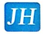 海南佳衡会计师事务所(普通合伙) 最新采购和商业信息
