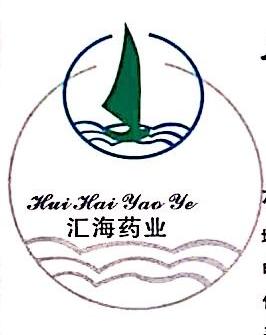 杭州汇海医药科技有限公司 最新采购和商业信息