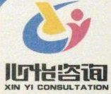 泉州心怡咨询服务有限责任公司 最新采购和商业信息