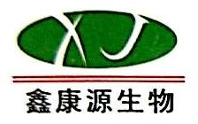 新疆鑫康源生物制品有限公司 最新采购和商业信息