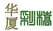 东莞市森焱包装制品有限公司 最新采购和商业信息