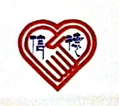天津信德医疗器械销售有限公司