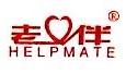 北京老伴医疗器械科技有限公司 最新采购和商业信息