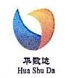 北京华数达科技有限公司 最新采购和商业信息