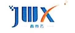 深圳市晶微芯电子有限公司 最新采购和商业信息
