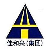 北京中加北芬环保科技有限公司 最新采购和商业信息