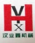 沈阳汉业鑫机械设备有限公司