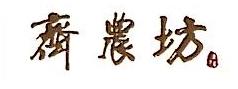 淄博马莲台食品有限公司 最新采购和商业信息