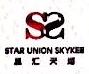 星汇天姬(北京)影视传媒有限公司 最新采购和商业信息