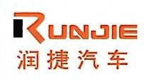 杭州润捷汽车销售服务有限公司 最新采购和商业信息
