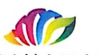 广西鸿旭物业服务有限公司 最新采购和商业信息
