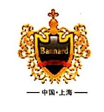 上海麒德实业有限公司 最新采购和商业信息