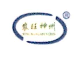 深圳市农旺塑料制品有限公司