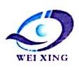 怀化市伟兴商业有限公司 最新采购和商业信息