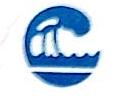 山东省水利工程局有限公司 最新采购和商业信息