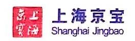 上海京宝企业管理有限公司 最新采购和商业信息