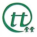 深圳市堂堂贸易有限公司 最新采购和商业信息