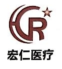 温州宏仁医疗器械有限公司 最新采购和商业信息