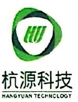 浙江杭源科技有限公司 最新采购和商业信息