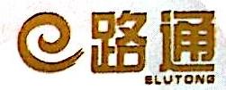 无锡中莹工贸有限公司