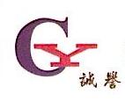 东莞市诚誉企业顾问有限公司 最新采购和商业信息