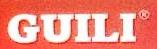温州红成锁业有限公司 最新采购和商业信息