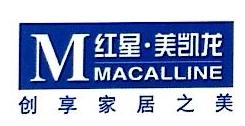 山东鑫奥投资有限公司 最新采购和商业信息
