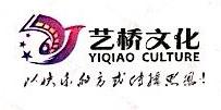 广州艺桥文化活动策划有限公司 最新采购和商业信息