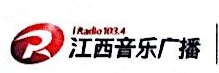 南昌言邦传媒广告有限公司 最新采购和商业信息