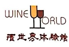 北京玖实商贸有限公司 最新采购和商业信息