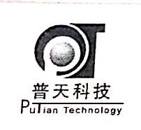 辽宁普天同乐肥业有限公司 最新采购和商业信息