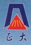 江西宜春市政交通建设有限公司