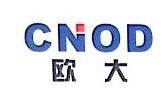 温州欧大电力设备有限公司 最新采购和商业信息