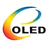 吉林奥来德光电材料股份有限公司 最新采购和商业信息