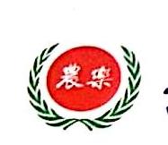 富阳市农乐食品有限公司 最新采购和商业信息