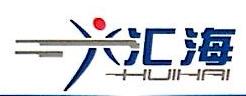 北京华夏汇海科技有限公司 最新采购和商业信息