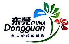 东莞市大京九实业投资集团有限公司 最新采购和商业信息