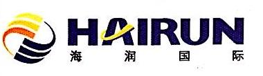 陕西海润物业发展有限公司 最新采购和商业信息