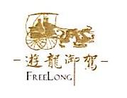 广州市游龙御驾广告股份有限公司 最新采购和商业信息