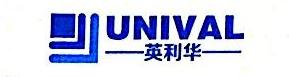 深圳市英利华贸易有限公司 最新采购和商业信息