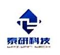 上海泰研科技发展有限公司